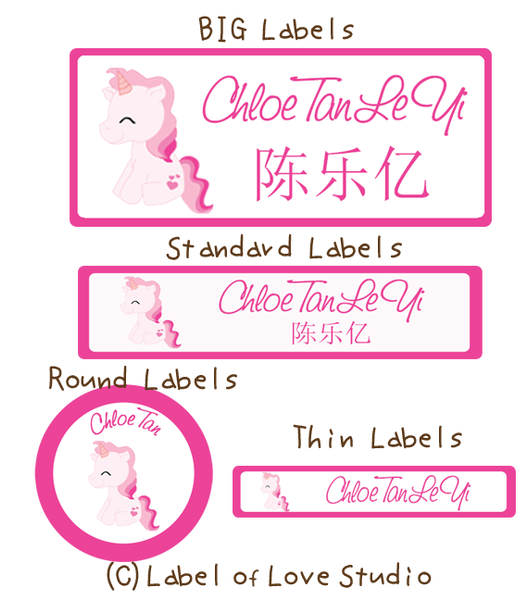 Sweet Unicorn Waterproof Labels