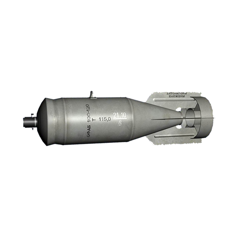 OFAB 100-120 High Explosive Fragmentation Incendiary Bomb - Dain City Arms | daincityarms.com