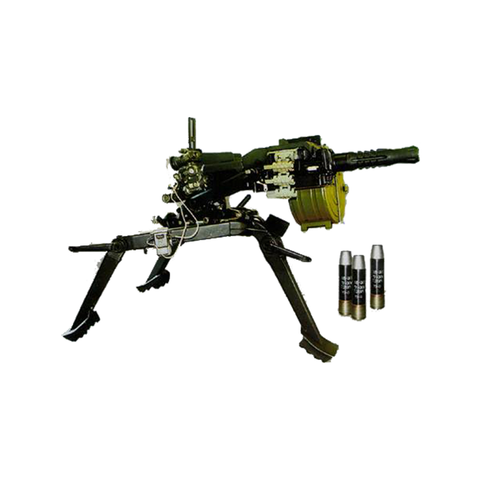 Arcus-17 30mm Automatic Grenade Launcher