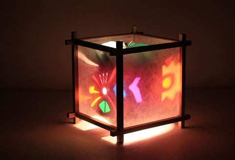 Abstract rotating lamp