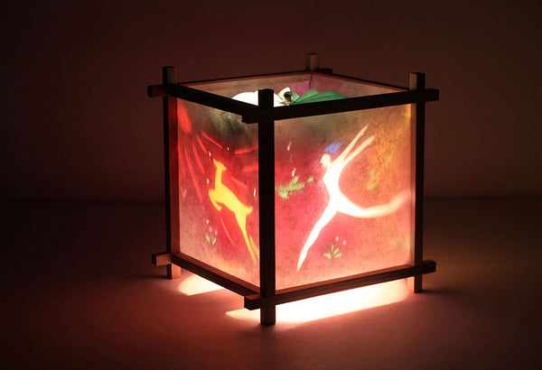 Sun dance rotating lamp