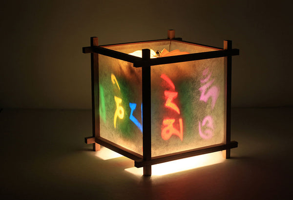 Tibetan Mantra Rotating Kids Bedside Table Lamp by Magic Lamp