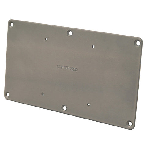 "VESA Mounting Plate for 26"" LCD Monitors - 100 x 200 mm"