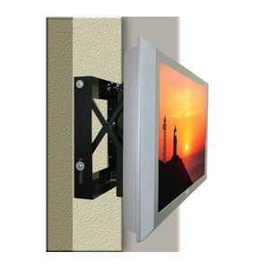 "TV Cabinet / Wall Pull-Out Mount - for 24"" to 60"" Flat Screen TVs"