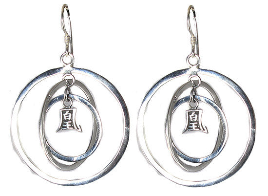 "Sterling Orbital Earrings with ""phoenix"" Symbol - Agabhumi"