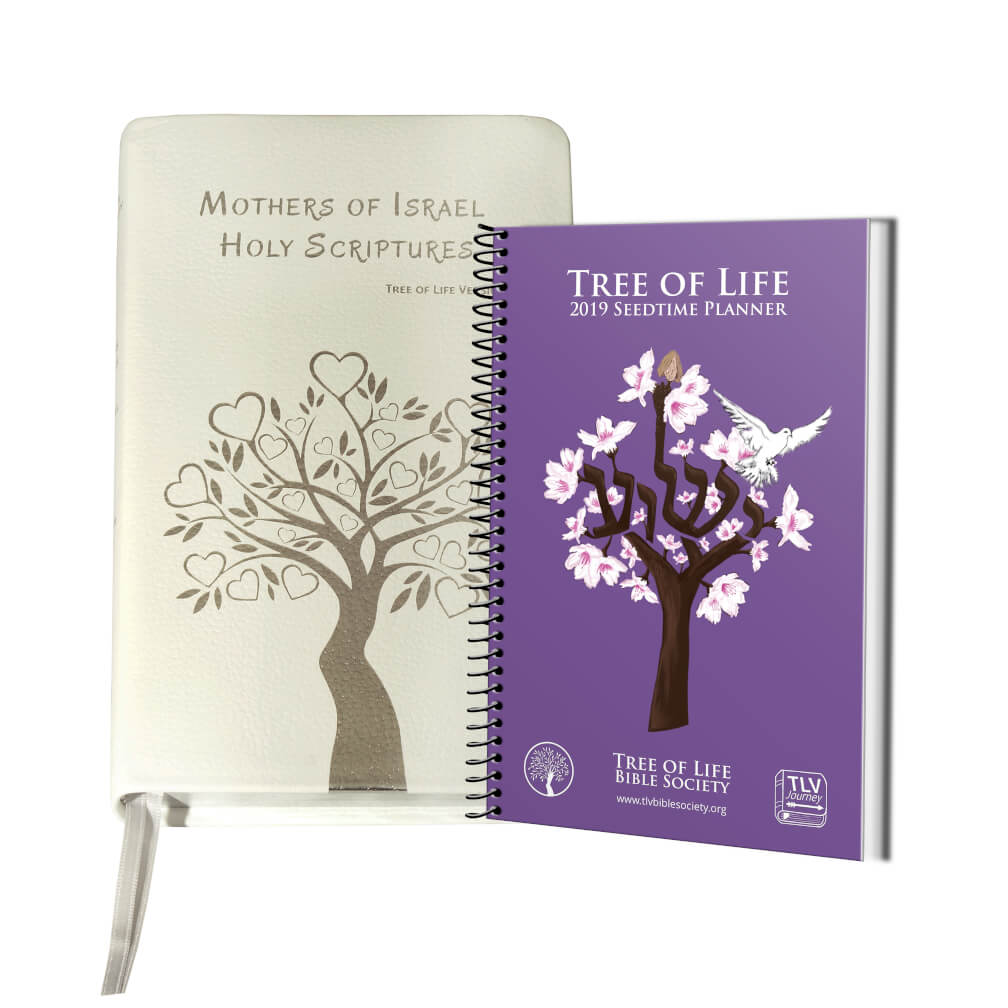 TLV Mothers of Israel Holy Scriptures and 2019 TLV Seedtime Planner