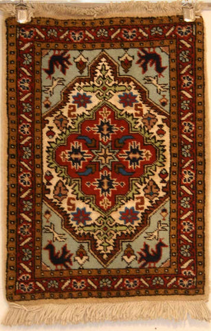 Persian Ardebil Hand-knotted Rug Wool on Cotton (ID 1044)
