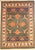 Persian Ardebil Hand-knotted Rug Wool on Cotton (ID 1184)