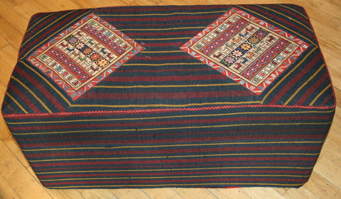 Persian Qashqai Hand-knotted Stool Wool on Wool (ID 1443)