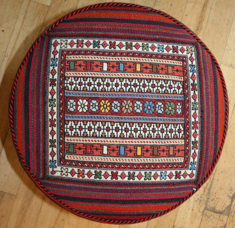 Persian Qashqai Hand-knotted Stool Wool on Wool (ID 1434)