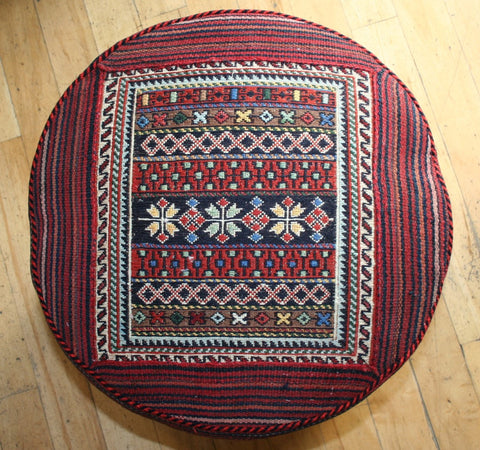 Persian Qashqai Hand-knotted Stool Wool on Wool (ID 1437)