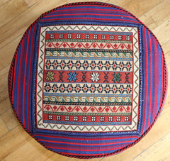 Persian Qashqai Hand-knotted Stool Wool on Wool (ID 1436)