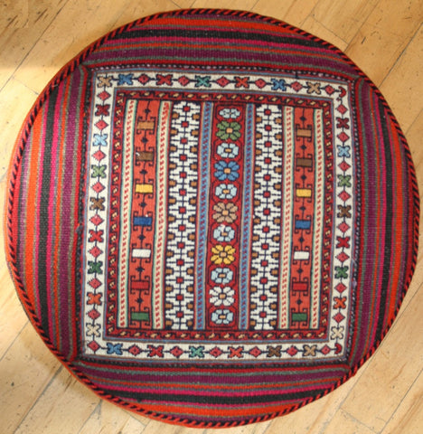 Persian Qashqai Hand-knotted Stool Wool on Wool (ID 1441)