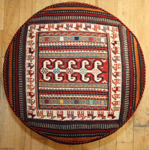 Persian Qashqai Hand-knotted Stool Wool on Wool (ID 1448)