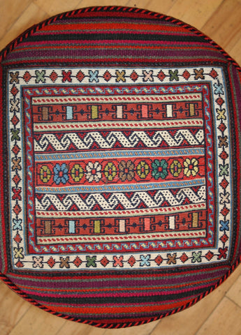 Persian Qashqai Hand-knotted Stool Wool on Wool (ID 1451)
