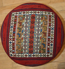 Persian Qashqai Hand-knotted Stool Wool on Wool (ID 1439)