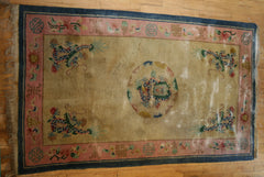 Chinese Tianjin Hand-knotted Rug Wool on Cotton (ID 1085)
