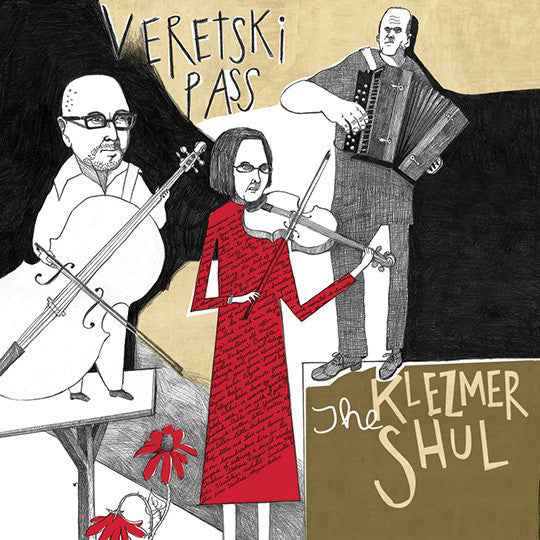 Veretski Pass - The Klezmer Shul Live