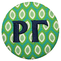 Recruitment Counselor  - Green Ikat