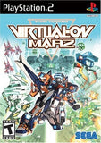 Virtual on Marz - PlayStation 2 -  ITEMSFORLESS