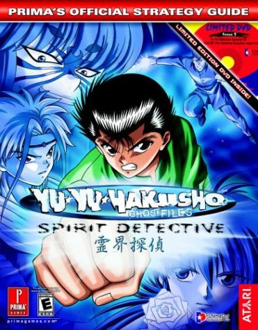 Yu-Yu Hakusho: Spirit Detective (Prima's Official Strategy Guide) -  ITEMSFORLESS