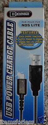 Nintendo DS lite usb charger - Itemsforless