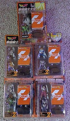 Dragonball Z Ultimate figure Series Goku Vegeta Gohan Android 16 Trunks Mystery - Itemsforless