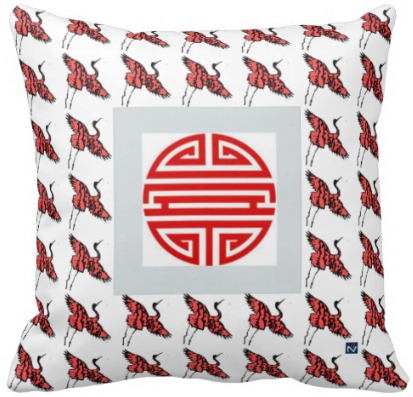 Salmon Pillow - Chinese Cranes $27.95