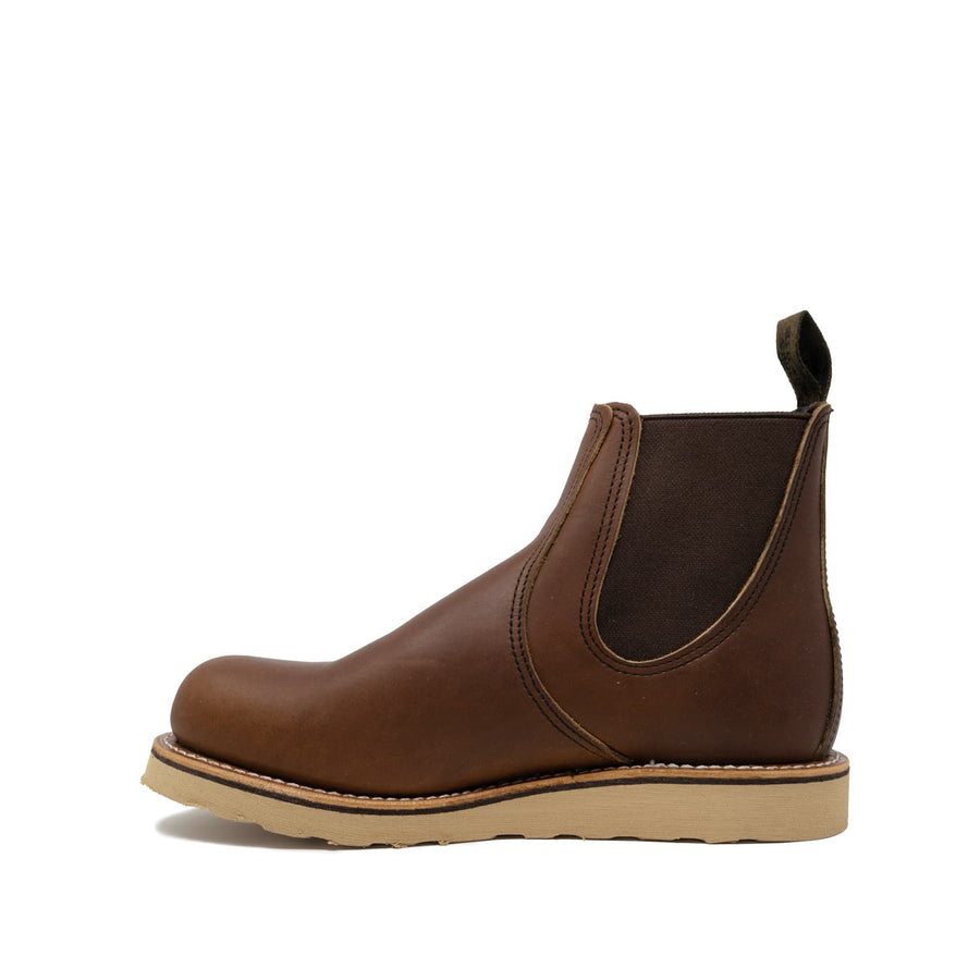 3190 Classic Chelsea Boot Amber Harness
