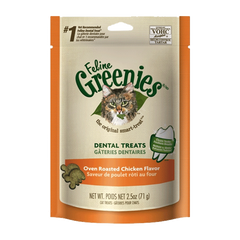Feline Greenies Dental Treat Chicken