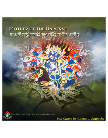 Mother Of The Universe - So Ma Ma Za Jo - Sipi Gyalmo