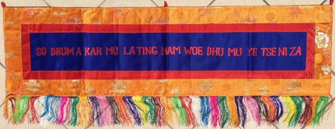 Long Life Tse Dup Healing Mantra Banner- Horizontal English Letters