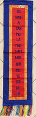 Long Life Tse Dup Healing Mantra Banner- Vertical English Letters