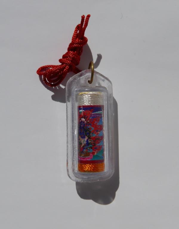 Protection Amulet - Yeshe Walmo