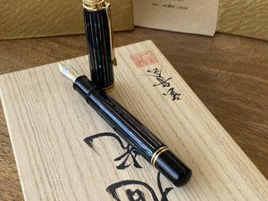 Pelikan Limited Edition M1000 Raden Sunlight-Galen Leather