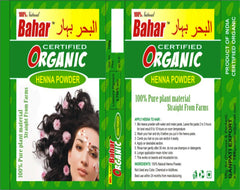 2 Boxes. Certified Organic Henna. Golden Brown Hair Color. 100g Ea.