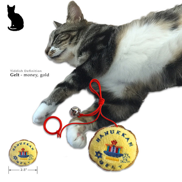 Gelt Catnip Cat Judaica Toy