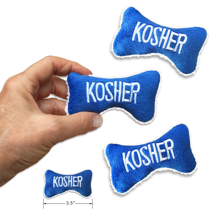 Kosher Mini Bone Dog Toy for Puppies, Toy & Small Dogs