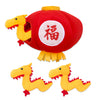 Zippy Paws Chinese Lantern Small Dog Puzzle Toy