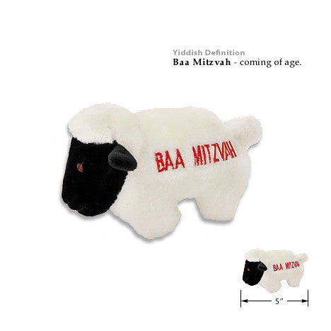 Baa Mitzvah Small Dog Judaica Toy, Chewish, Small Dog Mall, Small Dog Mall - Good things for little dogs.  - 2