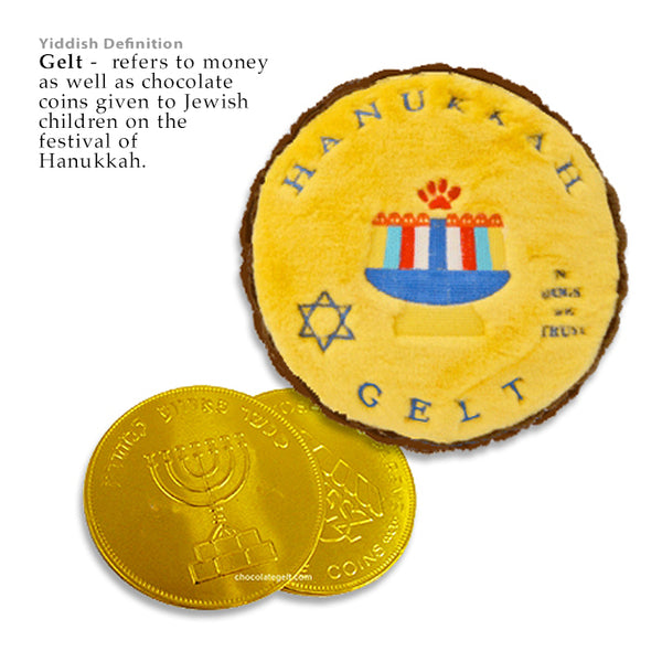 Gelt Small Dog Judaica Toy
