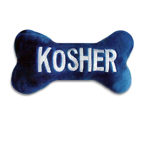 Kosher Bone Small Dog Toy