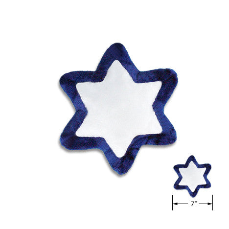 Star of David Dog Toy, Chewish, Small Dog Mall, Small Dog Mall - Good things for little dogs.  - 2