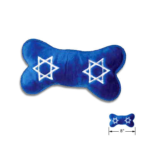 Star of David Bone Dog Toy, Chewish, Small Dog Mall, Small Dog Mall - Good things for little dogs.  - 2