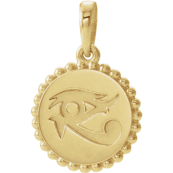 Eye of Horus Necklace or Pendant