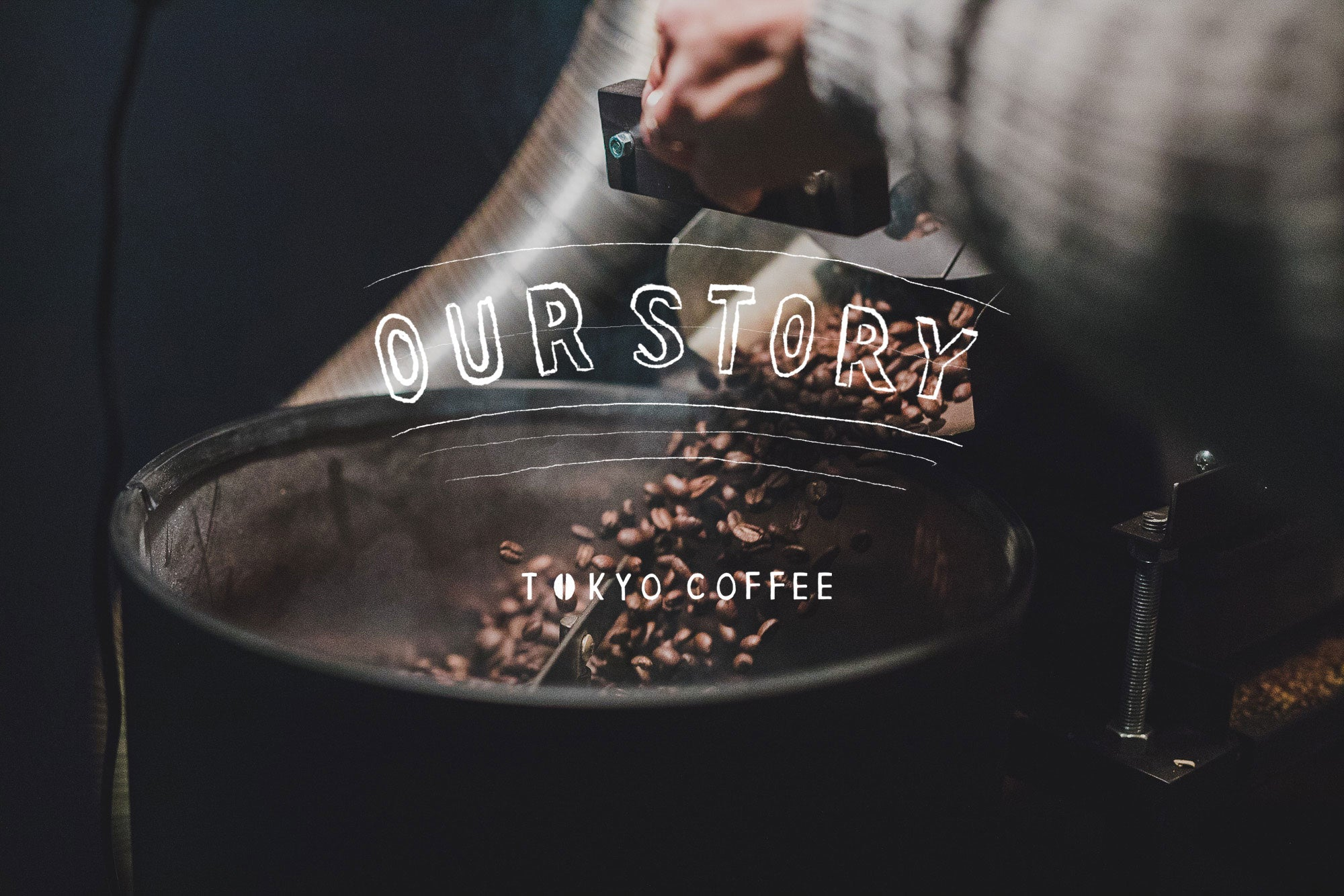 Tokyo Coffee Our Story Roaster Image 東京コーヒー ストーリー 焙煎機