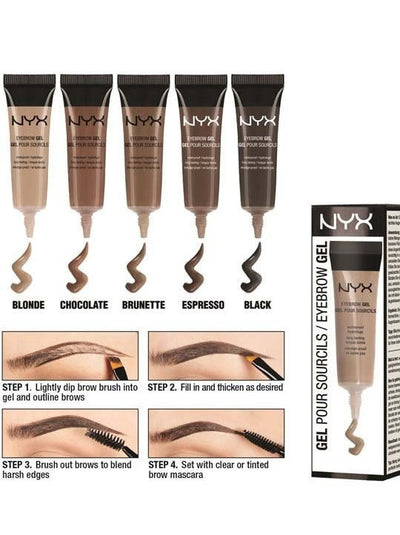 Eyebrow Gel-Locobeauty