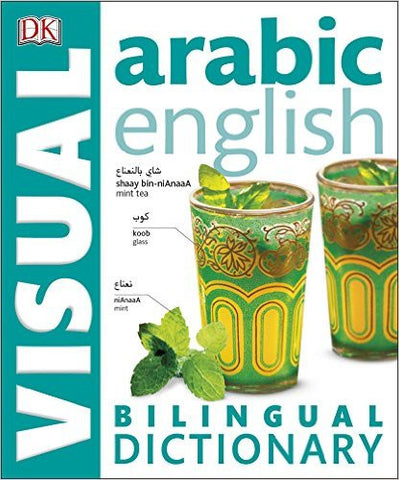 Arabic-English Bilingual Visual Dictionary (DK Bilingual Dictionaries)