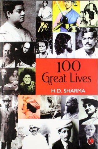 100 Great Lives