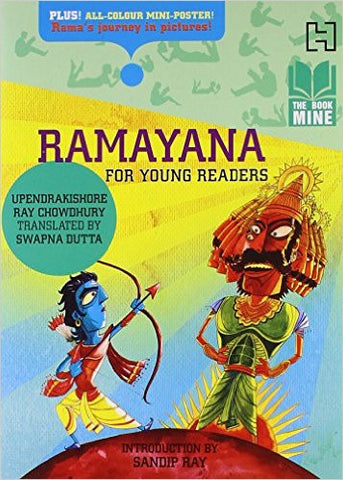 Book Mine Series: Ramayana For Young Readers